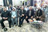 نخستین همایش مجمع خیران در بافق برگزار شد