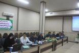 گردهمایی معاونین پرورشی و فرهنگی آموزش و پرورش مناطق استان یزد