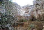 آبشارهای فصلی با بارش باران در قطرم