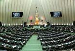 از وزیر کشور تا زنگنه؛ جزئیات پاسخگویی ۴ وزیر به سوالات نماینده خاتم در مجلس