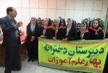 بازدید دانش آموزان دبیرستان دخترانه بهارعلم آموزان و پسرانه شهید صدوقی مبارکه از شعبه تامین اجتماعی بافق