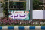 اقدام خودجوش در نصب بنر تقدیر از شهردار بافق