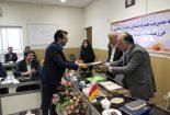 تجلیل از مجتمع فولاد بافق در همایش مدیریت مصرف برق استان یزد