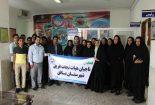 برگزاری اولین نشست اعضا هیات نجات غریق بافق درسالجاری