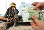 گلایه کارگران شرکت سنگ آهن بافق از تاخیر پرداخت حقوق