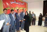 افتتاح اولین سالن اختصاصی هییت انجمن های ورزشی استان در بافق