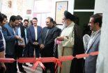 افتتاح دفتر خبری باشگاه خبرنگاران در شهرستان بافق