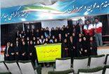 انتخابات شورای اجرایی کانون آزاد هلال احمر شهرستان بافق برگزار شد