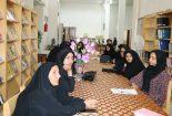 طرح جام باشگاههای کتابخوان در شهرستان بافق آغاز شد