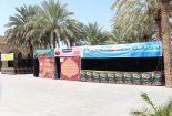برپایی غرفه های فرهنگی رسانه ای در صحن بیرونی امامزاده(ع) بافق