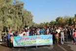 همایش پیاده روی خانوادگی به مناسبت هفته دفاع مقدس در شهرستان بافق برگزار شد