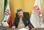 پیام تبریک مدیر مجتمع معادن سنگ آهن فلات مرکزی به مدیرعامل جدید شرکت سنگ آهن مرکزی ایران