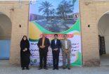 بهسازی میدان خان بافق آغاز شد