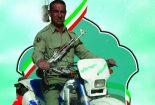 انتخاب شهید علی اکبر قنبری زاده بافقی به عنوان شهید نمونه سازمان حفاظت محیط زیست کشور