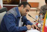 پیام تبریک مدیر عامل شرکت سنگ آهن مرکزی ایران به مناسبت هفته تربیت بدنی