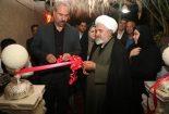 افتتاح یازدهمین بومگردی شهرستان بافق