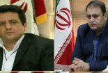 پیام تبریک فرماندار بافق به رئیس اداره ورزش و جوانان