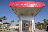 قطعی گاز جایگاه CNG بافق به علت بدهی پیمانکار