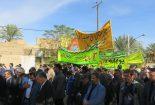 شرکت دانشگاه آزاد اسلامی بافق در راهپیمایی ۱۳ آبان