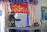 گرامیداشت یاد و خاطره شهید سید روح الله میرغنی زاده در دبیرستان بهار علم آموزان