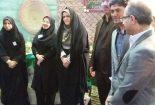افتتاح یازدهمین نمایشگاه ملی استان یزد