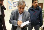 گزارش تصویری نشست هم اندیشی با حضور پروفسور محمد حسین پاپلی یزدی