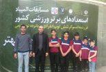اعزام ورزشکاران بافقی به مسابقات المپیاد استعدادهای برتر ورزشی کشور