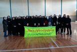 دومین جشنواره فراغت بانوان با ورزش در شهرستان بافق برگزار شد