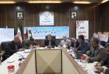 دومین جلسه مجمع سلامت بافق برگزار شد+تصاویر