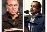 رحیمی از مدیر عامل شرکت سنگ آهن مرکزی ایران_بافق برکنار و شفیع به عنوان سرپرست معرفی شد