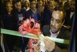 افتتاح چهلمین مرکز نیکوکاری استان یزد در بافق