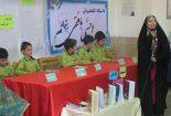 افتتاح باشگاه کتابخوانی وحشی بافقی در مدرسه شاهد غدیر