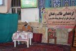 مجلس شورای اسلامی قوانین را به سمت منفعت خود سوق می دهد