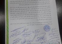 با توجه به اعلام فرماندار و دیگر اعضای شورای تامین شهرستان بافق رحیمی بازنشسته نیست