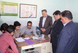 برگزاری مسابقات علمی عملکردی معلمین ابتدایی شهرستان بافق