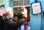 گلبانگ انقلاب در آموزشگاه شهید چمران طنین انداز شد