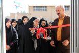 برپایی نمایشگاه دستاوردهای مرکز آموزش فنی وحرفه ای خواهران بافق