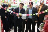 افتتاح طرح های بهزیستی بافق