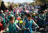 همایش دوچرخه سواری کودک سالم کودک قهرمان نسل چهارم انقلاب در روستای مبارکه