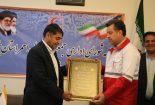 تقدیر  از عضو شورای اجرایی هلال احمر بافق و تبریک بعنوان مدیریت شرکت سنگ آهن بافق