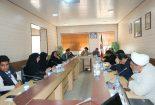 برگزاری آخرین جلسه شورای فرهنگ عمومی در بافق