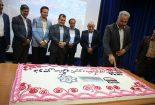 برگزاری جشن دومین سالروز افتتاح باشگاه ایرانیان در بافق