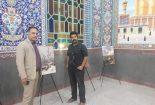 بازدید بخشدار مرکزی از نمایشگاه عکس هنرمند بافقی