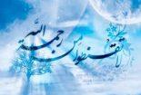 ۲ عیدی خدا در آغاز نوروز ۱۳۹۸
