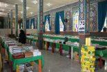 برپایی نمایشگاه کتاب در بافق /عرضه ۲ هزار و ۵۰۰ عنوان کتاب