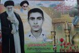 سی و یکمین سالگرد شهادت شهید عبدالرضا رحیمی بافقی برگزار می شود