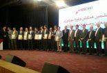 دو شرکت صنعتی – معدنی بافق در لیست برندگان جایزه بهره وری
