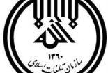 خوب است که سازمان تبلیغات اسلامی بافق اعلام کند: