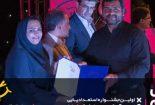 درخشش هنرمندان بافقی در استان