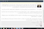 پایگاه خبری توانیر تفاهم نامه امروز فرماندار و شهردار بافق را به نام مهریز سند زد!!!